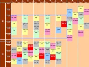 schedule140310