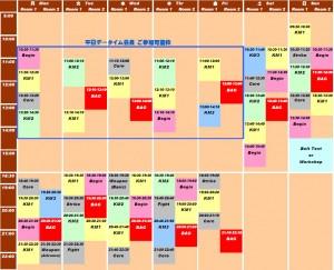 schedule1407