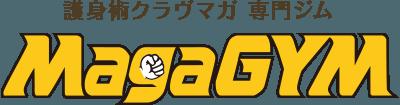 護身術クラヴマガ 専門ジム MagaGYM(マガジム)